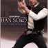 Hot Toys - Star Wars Episode IV A New Hope - Han Solo Collectible Figure_PR2.jpg