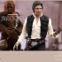 Hot Toys - Star Wars Episode IV A New Hope - Han Solo Collectible Figure_PR5.jpg