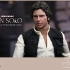Hot Toys - Star Wars Episode IV A New Hope - Han Solo Collectible Figure_PR9.jpg