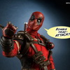 Sideshow's First Marvel 1:6 Scale Figure Is Deadpool and He's Up For Pre-Order