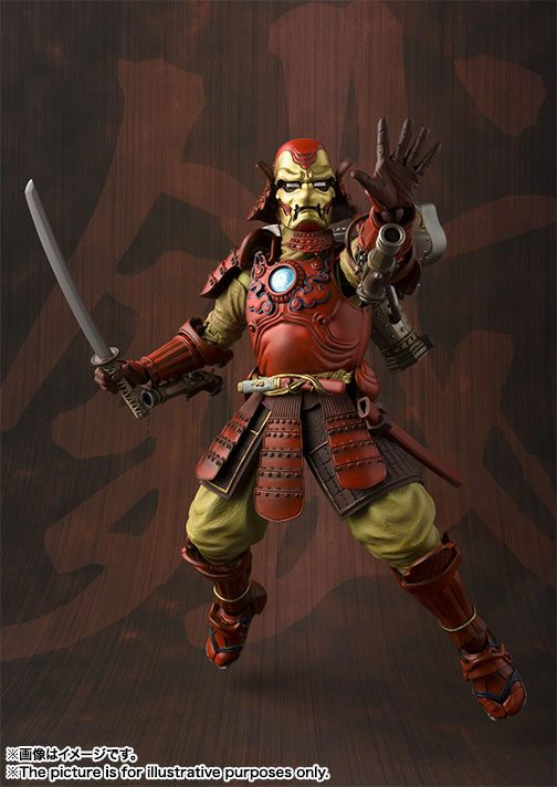 Tamashii Nations Samurai Iron Man Action Figure Ybmw
