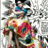 superhero comic book fashion 0.jpg