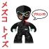 mezco_thinkgeek_zombie_ninja_mezit_6.jpg