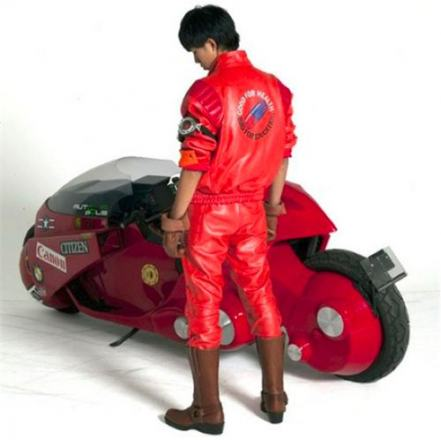 authentic-akira-jacket-1.jpg