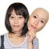 human-face-mask-3.jpg