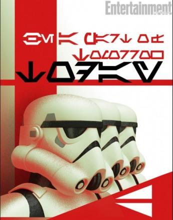 star-wars-rebels-propaganda-poster-471x600.jpg
