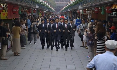 welcome to tokyo - world order_feat.jpg