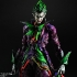 Square-Enix-Play-Arts-Kai-Variant-DC-Joker-4.jpg