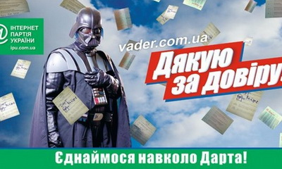 What's Hot: In Ukraine You Can Now Vote Darth Vader For Political Office