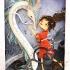 Alina-Chau-Spirited-Away.jpg
