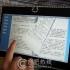 home-made-iPad-550x412.jpg