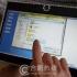 home-made-iPad6-550x412.jpg