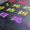Chinese Beggar's Nice Handwriting Earns Himself $7,800+ And His Own Typeface