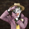 Kotobukiya Announces New Batman The Killing Joke - The Joker ARTFX Statue