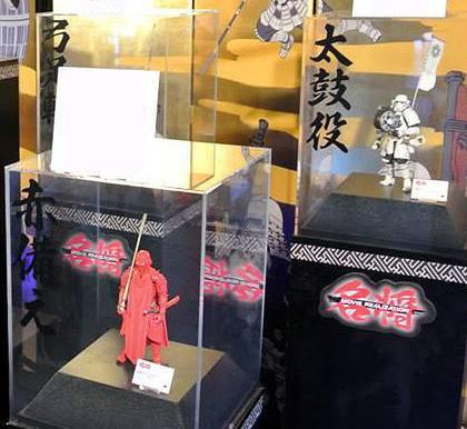 Bandai-Samurai-Star-Wars-Royal-Guard.jpg