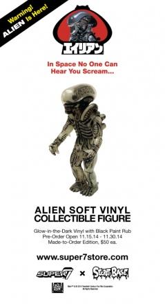 alien_vinyl_promo.jpg