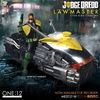 Popular Collectibles: Mezco's The One:12 Collective - Judge Dredd's Lawmaster