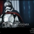 Hot Toys - Star Wars - The Force Awakens - Captain Phasma Collectible Figure_PR12.jpg