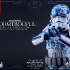 Hot-Toys---Star-Wars---Stormtrooper-Porcelain-Pattern-Version-Collectible-Figure_8.jpg