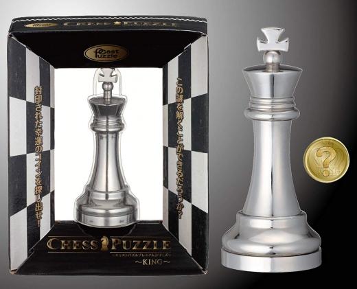 hanayama Chess.jpg
