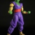 shfigurearts_dragon_ball_z_piccolo_figure02.jpg