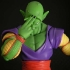 shfigurearts_dragon_ball_z_piccolo_figure11.jpg