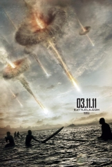 Battle Los Angeles poster.jpg