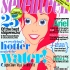 princess-magazine-11.jpeg