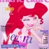 princess-magazine-6.jpeg