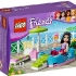 lego-friends-5.jpeg