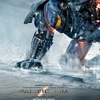 First trailer For PACIFIC RIM