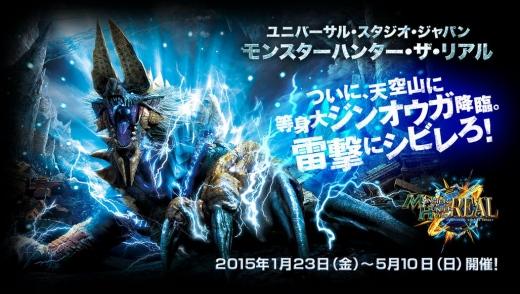 monster hunter main.jpg