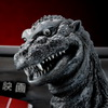 Coolest Godzilla Statue You Will See This Week