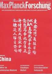 chinesepoem.jpg