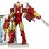 power-assault-armor-iron-man-2-movie-toy.jpg