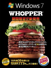 burger king windows 7 whopper.jpg