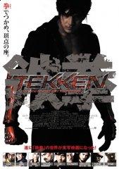 tekken-japanese-poster-white.jpg