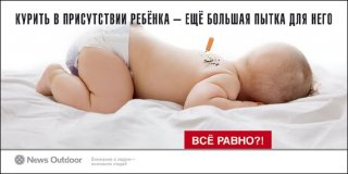 anti-smoking-baby-tortue-billboard.jpg
