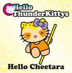 hello_cheetara-540x541.jpg
