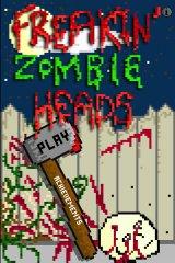 Freakin-Zombie-Heads-2.jpg