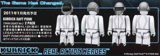 Tron-Legacy-Daft-Punk-Kubricks.jpg