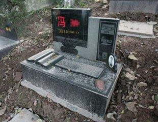 computer_tombstones.jpg