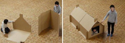 Carboard-Shelter.jpg
