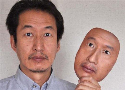 human-face-mask-1.jpg