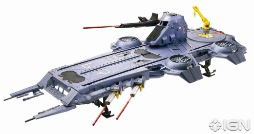 hasbro-shield-helicarrier.jpg