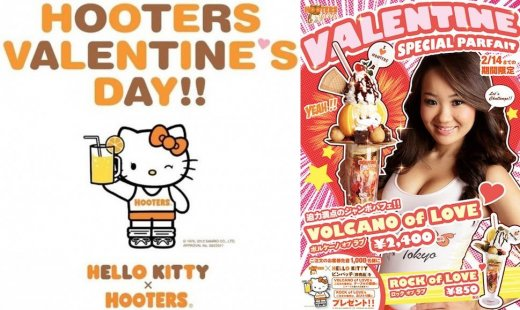 hello-kitty-hooters-tokyo-valentines-day.jpg