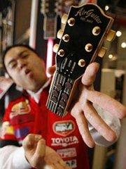 guitarrock.jpg
