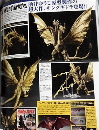 Bandai_S_H_Monster_Arts_King_Ghidorah.jpg
