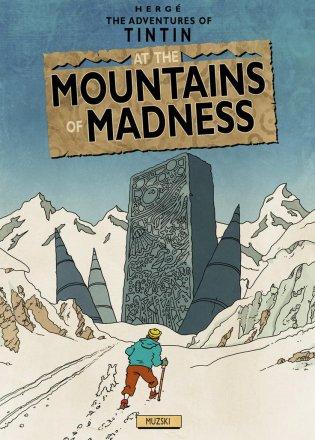 Muzski-Tintin-Lovecraft.jpg