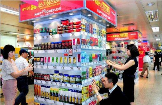 virtual-shopping-store1.jpg